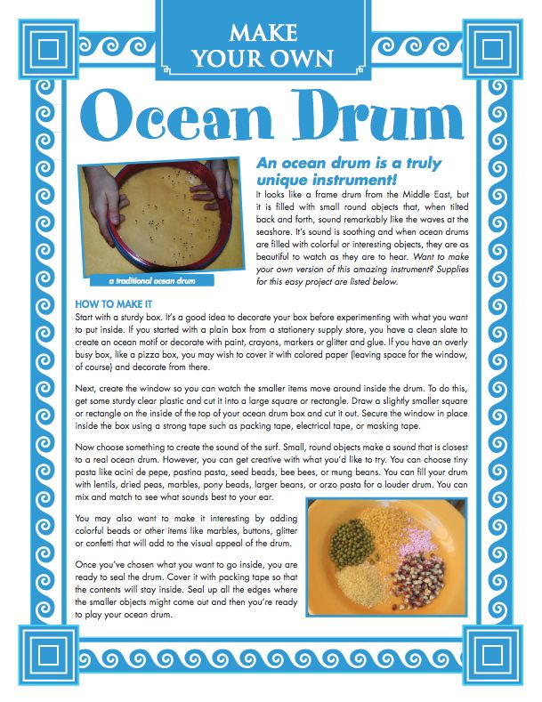 FREE to celebrate World Oceans Day (June 8th every year).   A MYO Ocean drum tutorial!