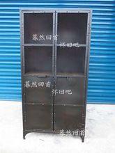 Американский ретро стиль кованые железные заклепки Tiegui шкафчики для хранения угловой кабинет с кабинет чердак утюг деревянные шкафы(China (Mainland))