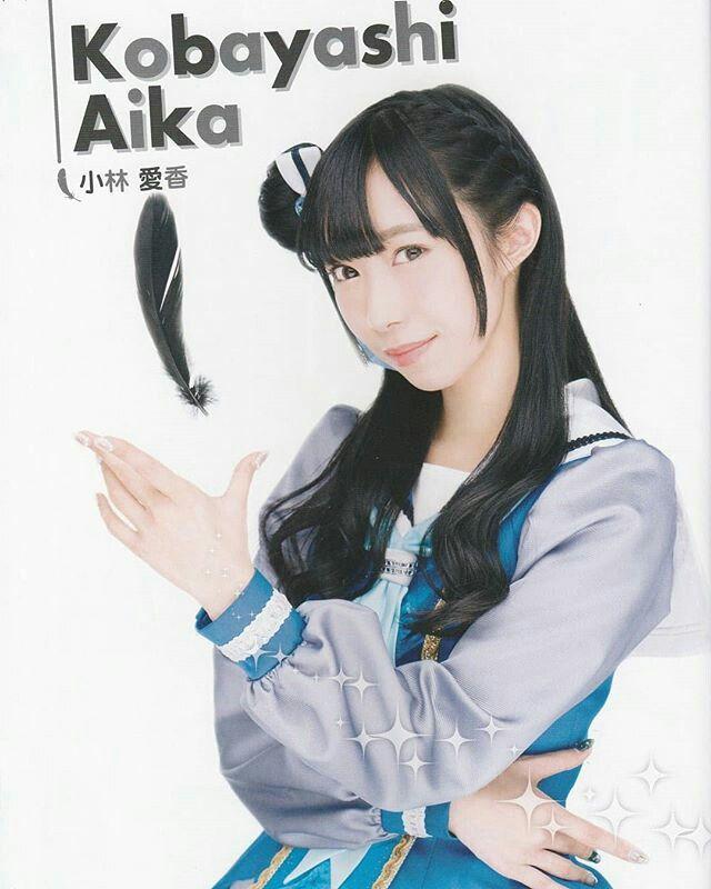 233 best kobayashi aika (Aikya...