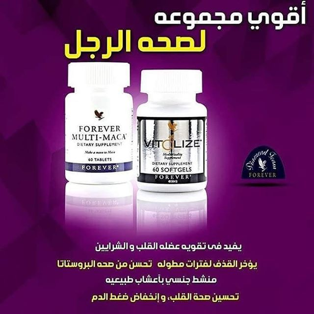 Pin By Ehtifal Yahya On Forever Living Products Forever Living Products Forever Products Aloe Vera Gelly