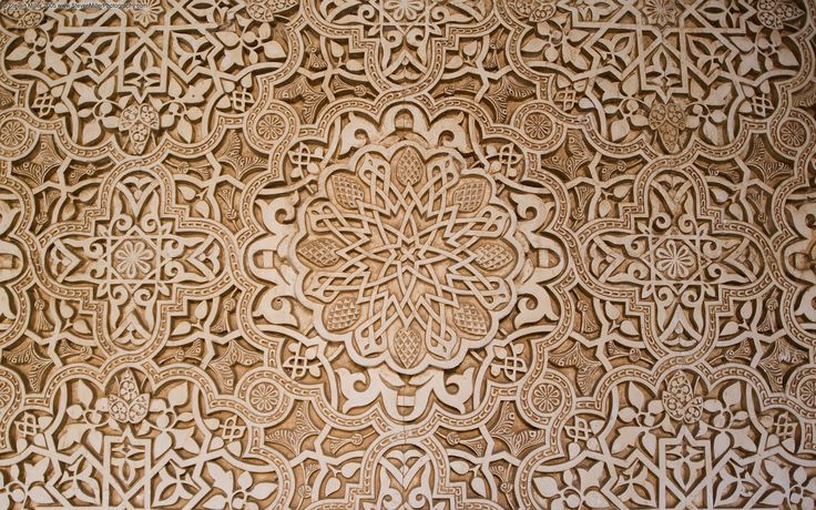 Pattern from Alhambra palace/fortress 14th century on the border of the city of Granada , Spain