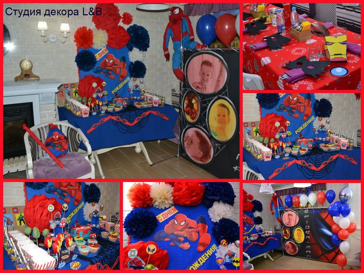 День рождения в стиле Супергероев  Superheros Birthday Party Ideas