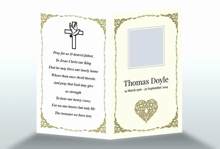 Funeral Prayer Card Template Free Inspirational Free Memorial Card Template Fu Free Printable Birthday Cards Card Templates Free Happy Birthday Cards Printable