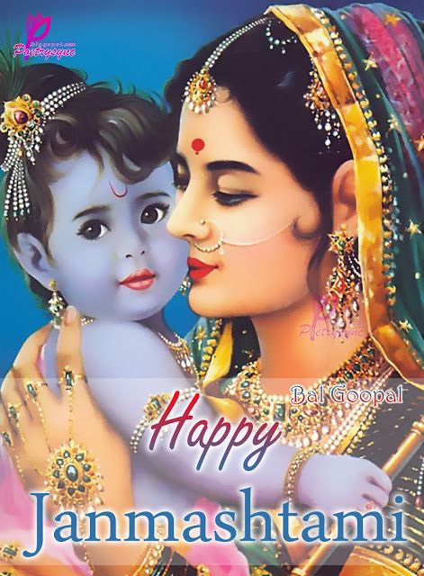 Poetry: Janmashtami Wishes Poems in Hindi with Greeting Cards SMS
