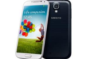 Samsung Galaxy s4: ecco lanteprima del nuovo smartphone top di gamma della casa Coreana Samsung, con descrizioni delle nuove caratteristiche del device.