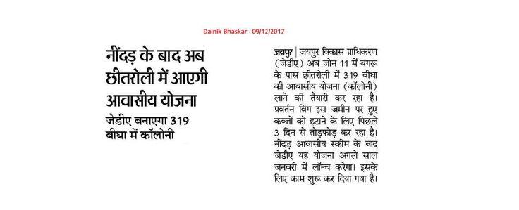 Jda Awasiya Yojana in Chhitroli Ajmer Road Jaipur After Nindar