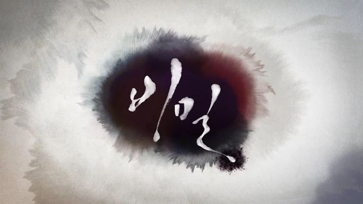 KBS2 DRAMA 'Secret' Opening Title Sequence on Vimeo
