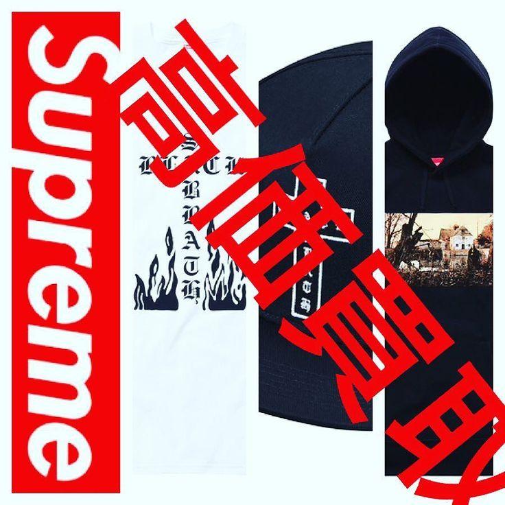 4/2買取情報  本日発売  2016SS SupremeBlackSbbath  高価買取致します  商品到着後とりあえず査定にお持ち込みください スタッフ一同湧き上がります  Dogtownなデザインが最高です  #supreme #シュプリーム #ストリート #ストリートファッション #ファッション #jordan #ジョーダン #infrared #エアジョーダン # #古着 #古着屋 #ブランド古着 #万代 #札幌 #手稲 #買取 #スニーカー#キックス#sneakers #ファッション#fashion #hiphop #ヒップホップ #ナイキ #adidas #アディダス #ティンバーランド #vans #限定 #シグネチャー #dogtown by mandai_sapporo_teine