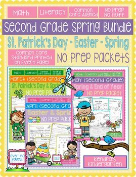 This is a bundle of my 2nd Grade March, April, and May packets.This Second Grade Spring Common Core No Prep Bundle contains activities that are fun, engaging, and common core aligned.  Math and literacy activities are included and the common core standard addressed is printed clearly on each page.