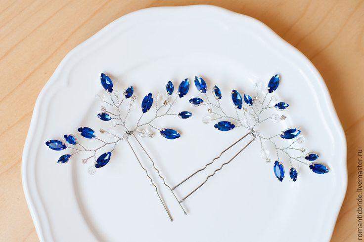 """Купить Украшение для прически """"Синие кристаллы"""" - синий, шпильки для волос, шпильки для невесты, шпилька"""