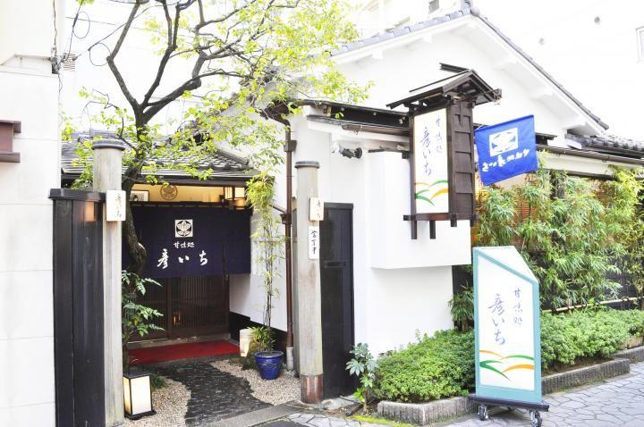 「甘味処 彦いち」は、仙台市中心街の小路にたたずむ、かつての料亭を改装した趣あるお店。ずんだ餅やあんみつ、おしるこなど、ていねいに手作りされた和スイーツを楽しむことができ、地元で愛され続けています。