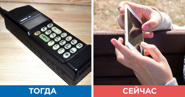 Как сильно изменилась жизнь за последние 10-15 лет - http://wuzzup.ru/kak-silno-izmenilas-zhizn-za-poslednie-10-15-let.html