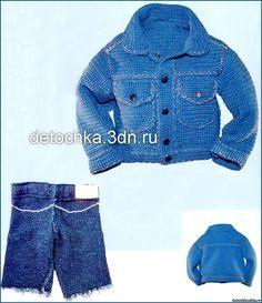 """Вязаные """"джинсовые"""" жакет и брючки для мальчика - Вязание костюмов для мальчиков - Вязание мальчикам - Вязание для малышей - Вязание для детей. Вязание спицами, крючком для малышей"""