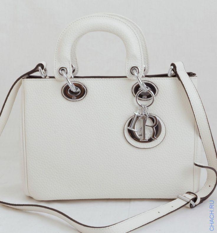 Сумка Dior Diorissimo mini белого цвета с черной подкладкой