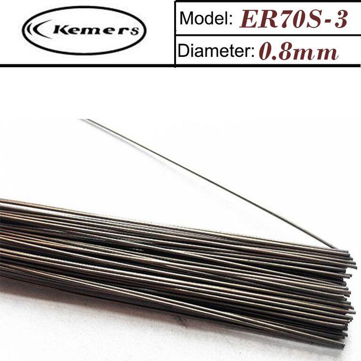 1KG/LOT Kemers Laser welding wire Thyssen ER70S-3 0.8mm Z0120033