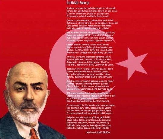 Turkish National Anthem