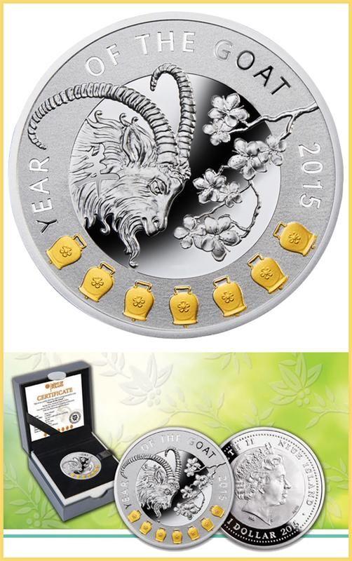 «Год Козы и семь колокольчиков» - монета-талисман из серебра... Монетный двор Польши в январе 2015 года для Острова Ниуэ изготовит монету серии «Китайский календарь».Монета будет посвя...