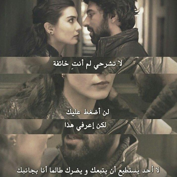 kara para aşk