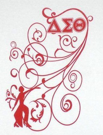I love my #DST