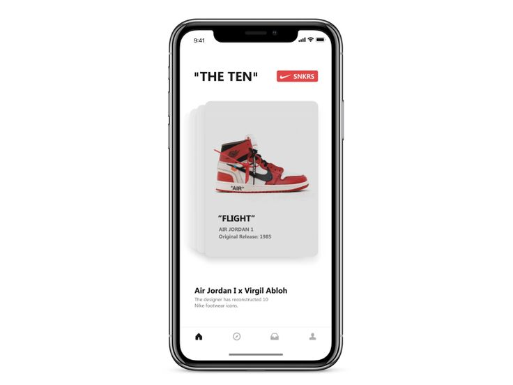 https://www.uplabs.com/posts/nike-snkrs-app-concept-motion