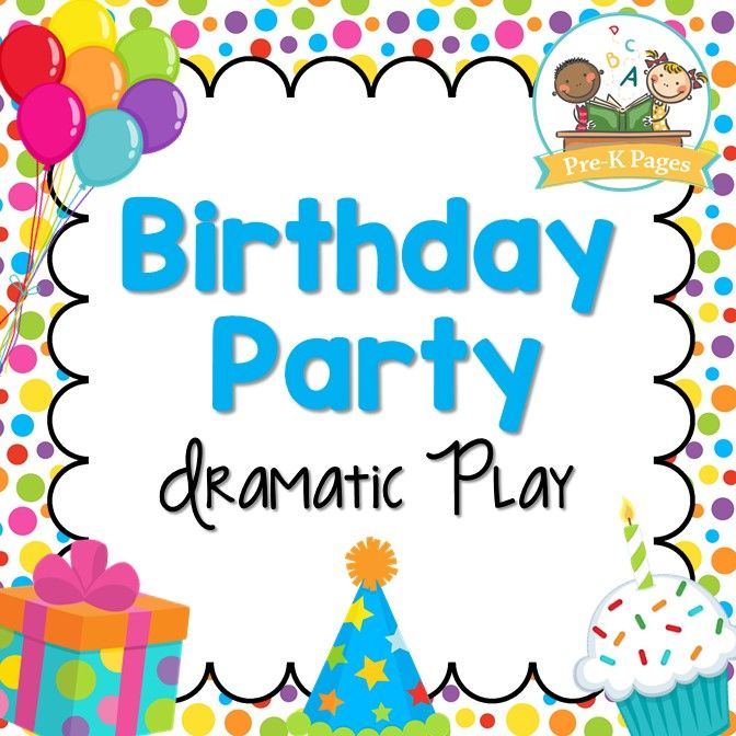 Dramatic Play Birthday Party kit for a birthday party theme in your dramatic play center. Perfect for preschool, pre-k, and kindergarten!
