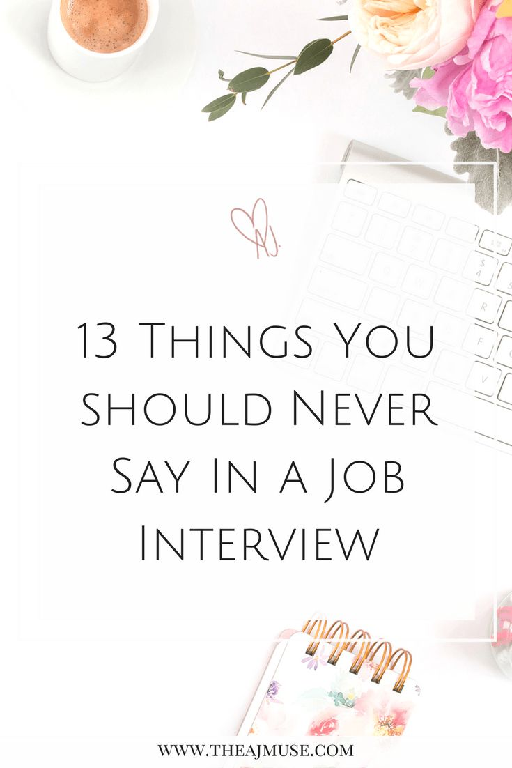 The 25 best application cover letter ideas on pinterest cover 13 things you should never say in a job interview career job hunting spiritdancerdesigns Choice Image