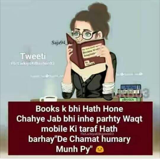 student life...