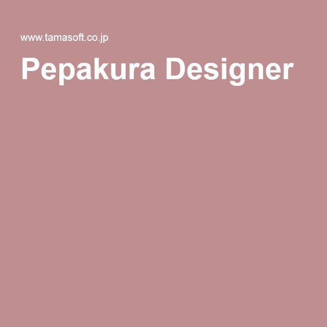Pepakura Designer