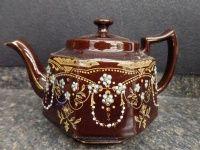 Search Results: Tea - shopgoodwill.com