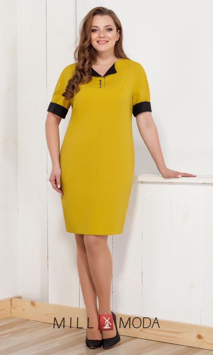 Платье Fashion Lux 843 горчица