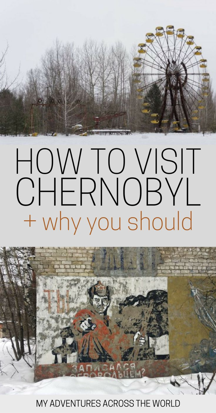 Read on and discover how to see Chernobyl, Ukraine, today, and learn lots of Chernobyl facts. A Chernobyl visit is definitely a strong one, but you should go and see for yourself the Chernobyl before and after. - via @clautavani