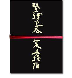 Information | 荒木経惟オフィシャルサイト -arakinobuyoshi.com-