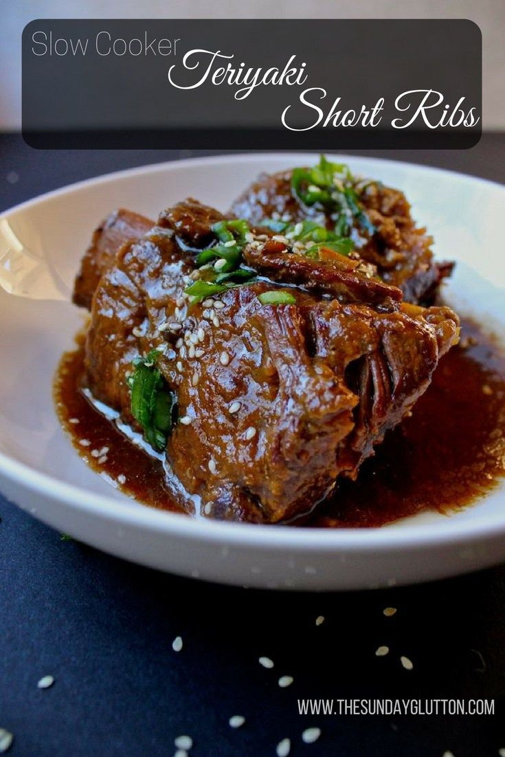 These Teriyaki Short Ribs let the slow cooker do all the work so you can take all the credit. They are fall-off-the-bone tender with subtle asian flavors - perfect for a romantic date-night dinner or a family feast.