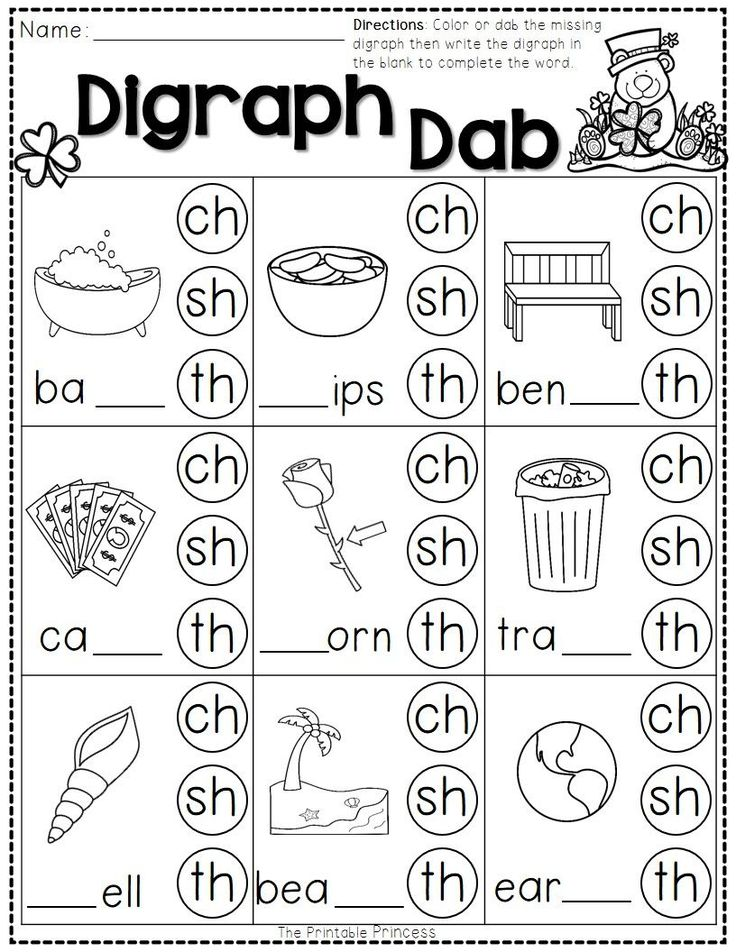 Image result for speech fluency practice worksheets k