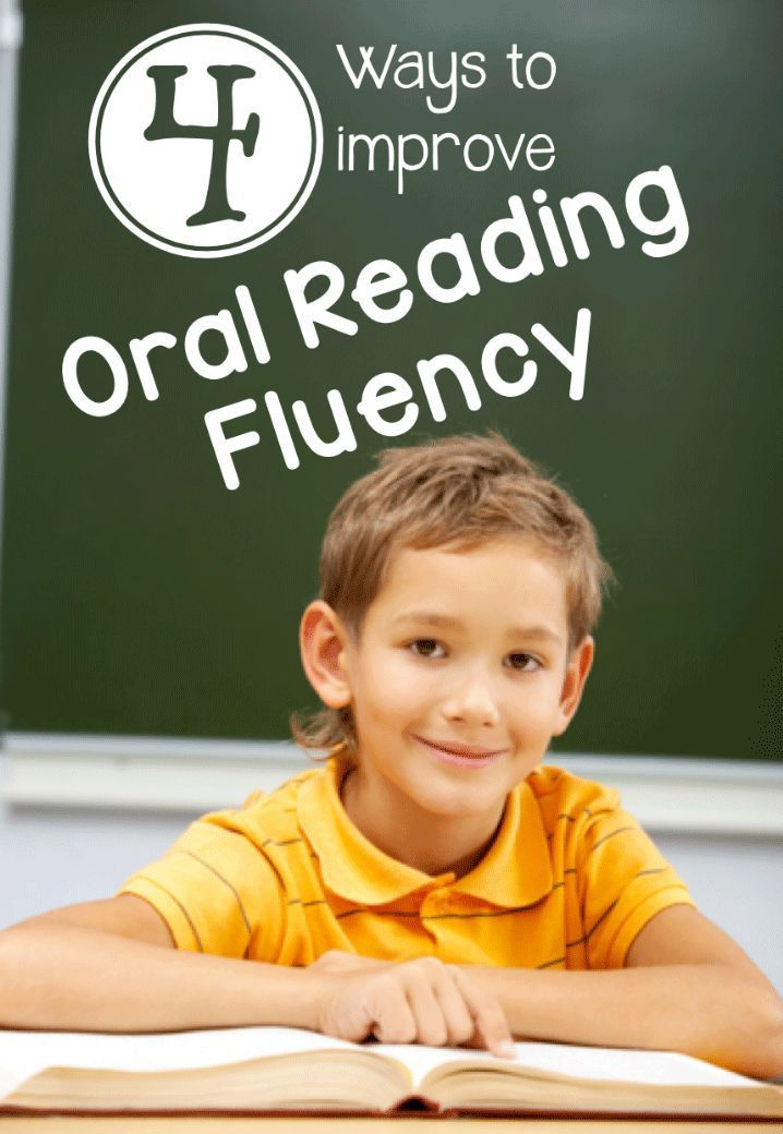 oral reading The role of oral reading there is good evidence that in order to build fluency, children need to engage in reading large amounts of meaningful text (anderson et al, 1988 taylor et al,1990) many young children enjoy reading aloud and can practice with a partner or in small groups to achieve greater fluency ( anderson et.