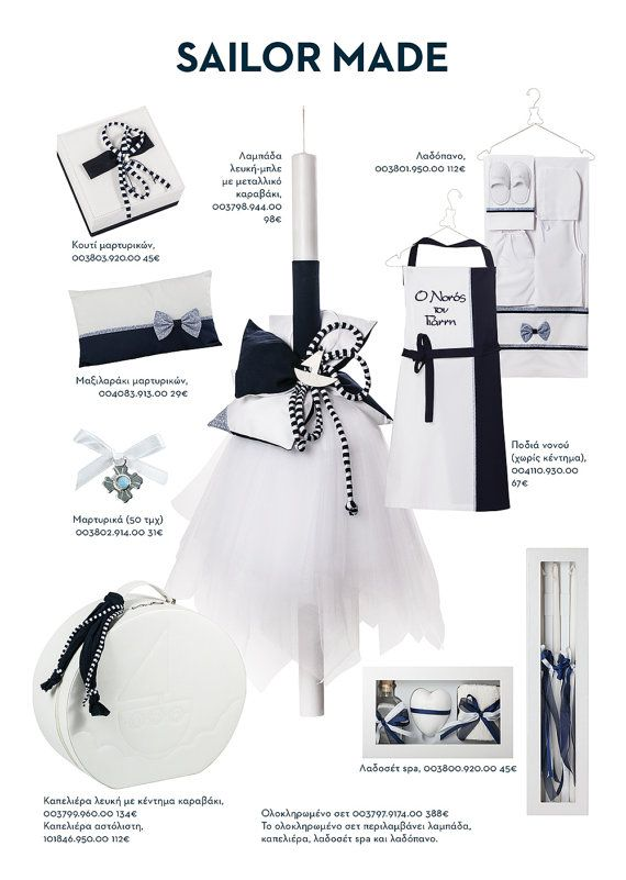 luxury boy's baptism set all you need for by letsdecorateonline