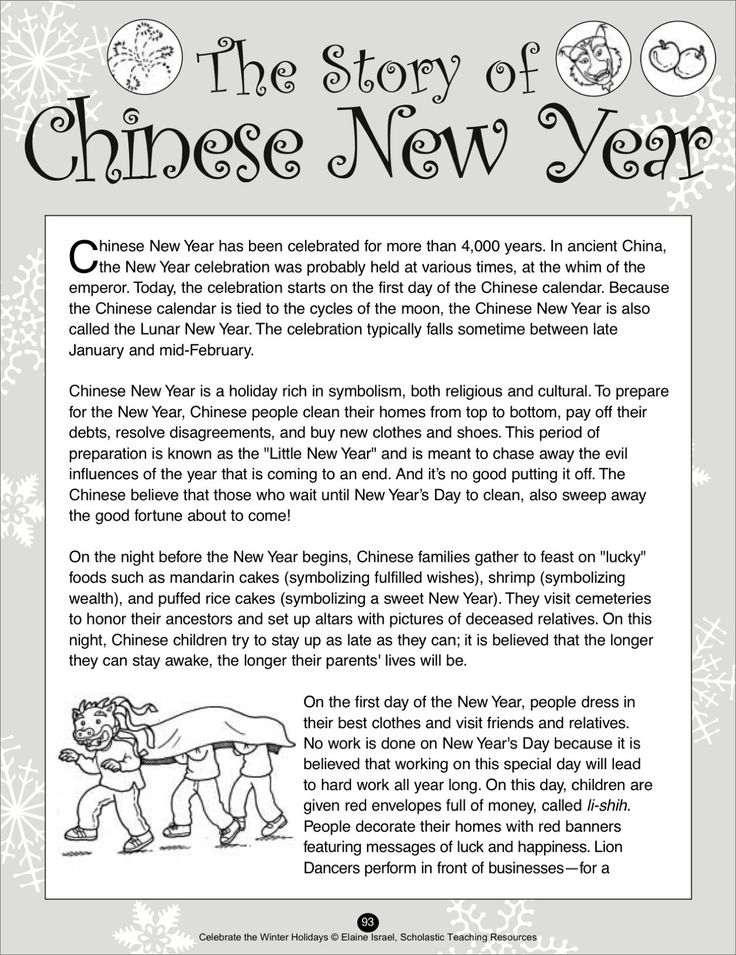 The Story of Chinese New Year - Scholastic Printables