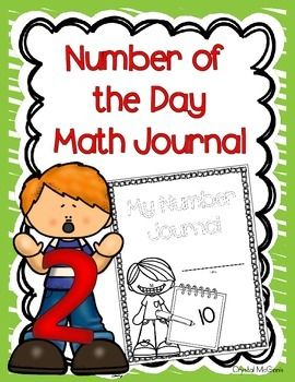 "I created this math journal to use as I introduce the ""number of the day.""I wanted to keep all of my number of the day activities in one place, so I thought a journal format would work perfectly. This journal contains five activities for each number 1-10."
