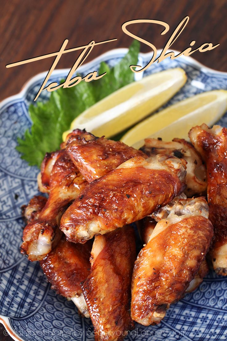 299 best easy fun asian recipes videos images on pinterest teba shio salted chicken wings forumfinder Images