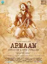 Armaan 2017 Gujarati Full Movie Free Watch Online Streaming