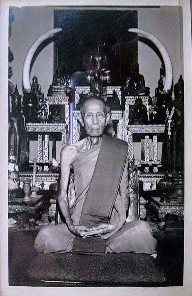 หลวงป โต ะ พ ดยศ เน อนวะ ว ดประด ฉ มพล ป 2517 Amulet Buddha Treasures