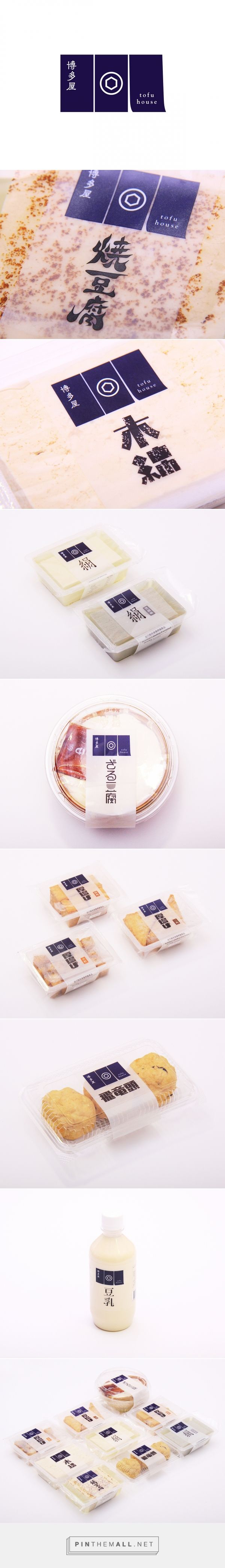 Tofu House on Packaging of the World - Creative Package Design Gallery - created via https://pinthemall.net
