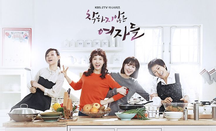 marriage not dating kdrama wiki Watch full episodes free online of the tv series marriage, not dating episode 1 with subtitles subtitled in arabic, german, greek, english, spanish, french, indonesian, italian, polish, romanian, thai, tagalog, turkish, vietnamese.