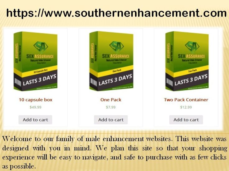 (6) Natural Male Enlargement Supplements Boost Sex Drive, SouthernEnhancement.Com - Tackk