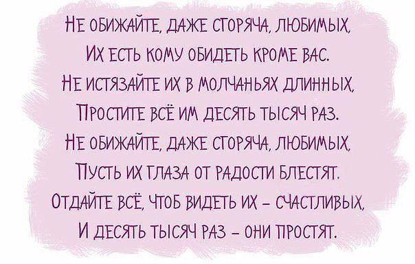 Очень ранимые наши любимые... Одноклассники