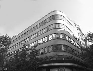 Edificio Oberpaur  (Santiago Centro, esquina Huérfanos con Estado)