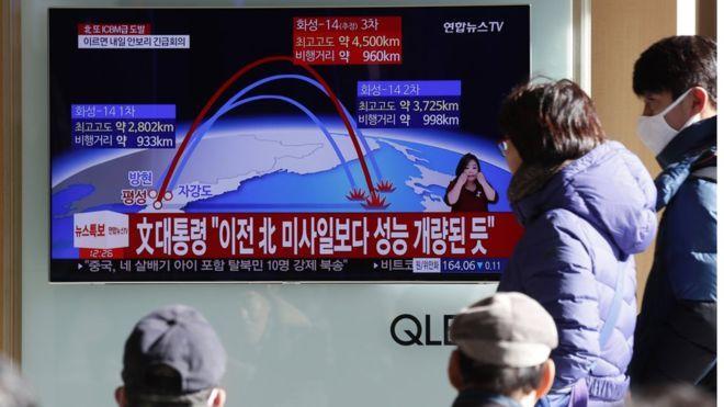 Las #Noticias el la #PaginaWeb de #BBCMundo:  #CoreaDelNorte asegura que lanzó un nuevo #Misil; en horas de la madrugada de hoy ||| Expertos señalan que es el que ha alcanzado la mayor altura hasta ahora; poniendo en peligro cualquier lugar del #Planeta con esté nuevo #MisilInterconrinental ||| Más detalles en el diario BBCMundo ...