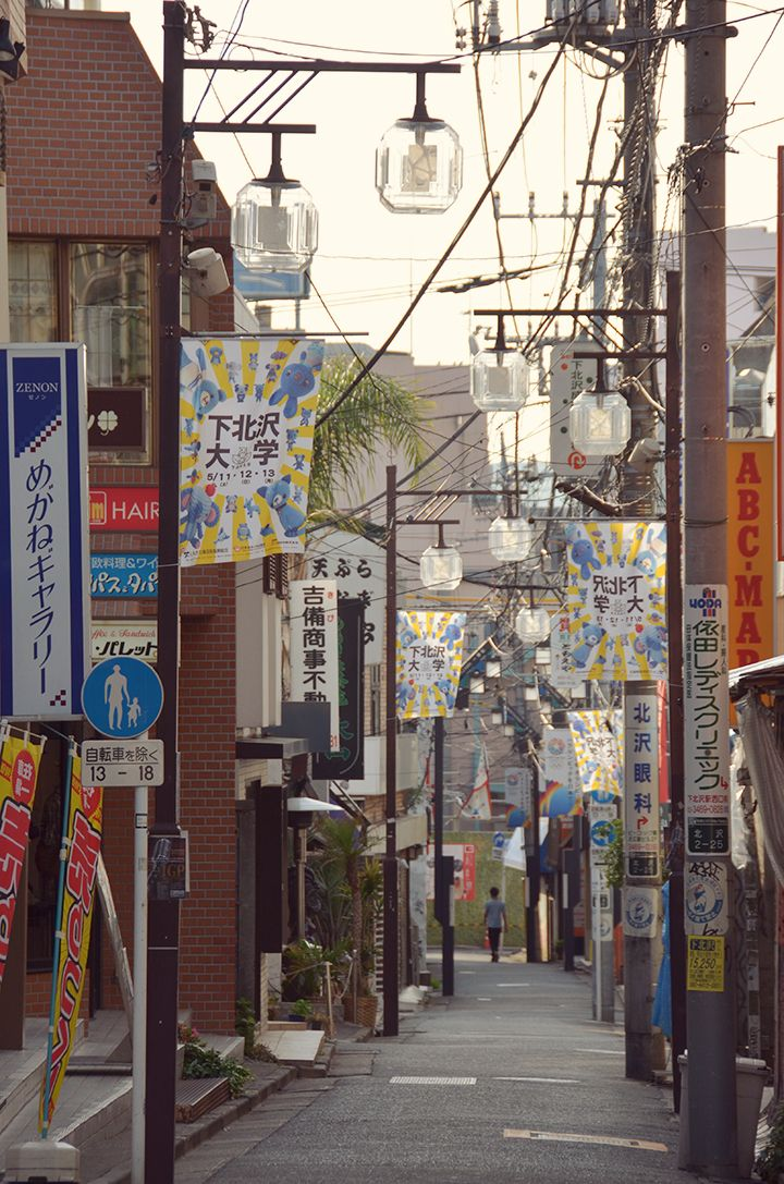 Shimokita is well known for it's vintage (and zakka) shops, music venues, cozy cafes, restaurants and mini design stores.