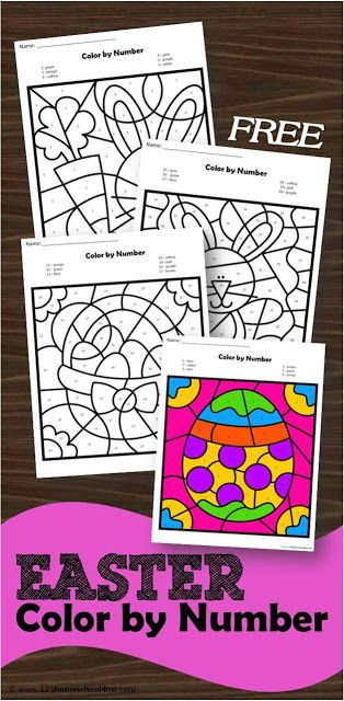 FREE Easter Color by Number Worksheets - Fun Easter activity for kids to practice identifying numbers 1-10 and numbers 11-20 with these 6 free printable worksheets for kids from preschool, prek, kindergarten, first grade, homeschool, printable Easter worksheets and more.