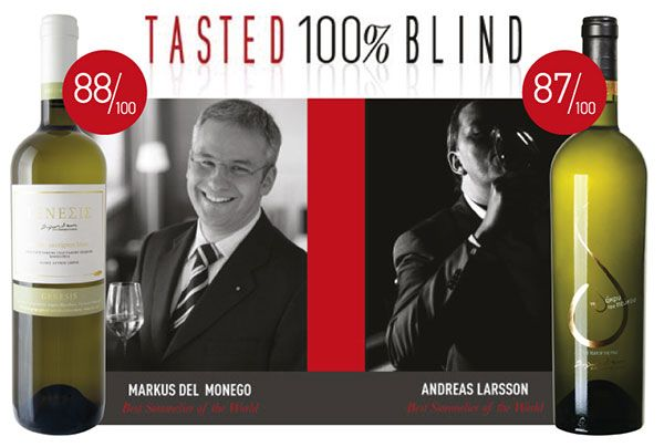 STELIOS KECHRIS DOMAINE -   MARKUS DEL MONEGO AND ANDREAS LARSSON, BEST SOMMELIERS OF THE WORLD, PLACE GENESIS AND TEAR OF THE PINE IN THE TOP-10 OF GREEK WINES!  A few days ago, our Genesis white and The Tear of the Pine participated in the blind tasting event of Greek wines that took place in Bordeaux, France, as part of the International Wine and Spirits Trade Fair ProWein 2015.